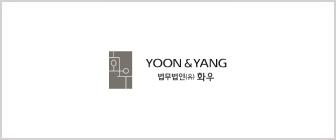 21Yoon&Yang.png