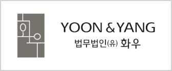 21YoonYangSouthKorea.png