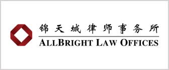 AllbrightChina.png
