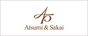 AtsumiSakai.jpg