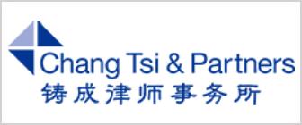 ChangTsi.png