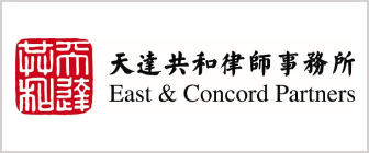EastConcord.png