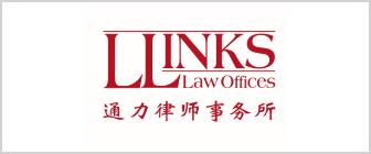 LlinksLawOffice.png