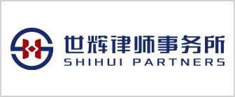 ShihuiPartners.png