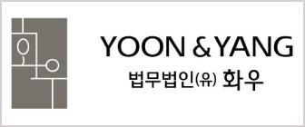 YoonAndYang.png